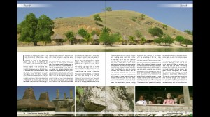 Indonesia Pages 3 + 4